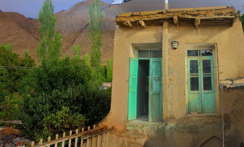 روستای برزک کاشان