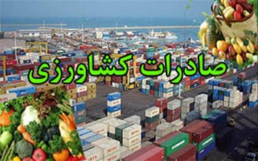 رشد ۳۰درصدی صادرات محصولات کشاورزی صادرات کالای اساسی ممنوع است