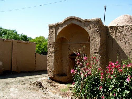 روستای خاوه ورامین