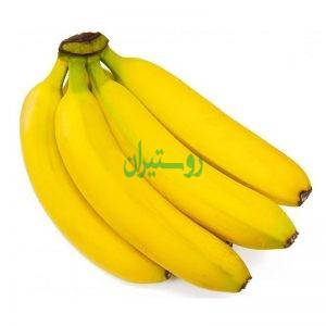 فروشگاه میوه اصفهان – فروشگاه اینترنتی میوه ۲۴