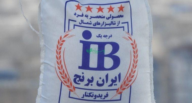 ایران برنج