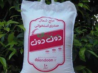 فروشگاه اینترنتی برنج دون دون
