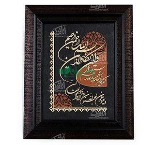 هنرهای چوبی صنایع دستی آرانیک