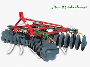 ادوات باغبانی و کشاورزی آبیاران