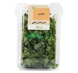 انواع سبزی شرکت صنایع غذایی اطلس