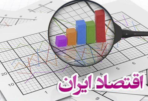 اقتصاد کشور را با نگاه کارشناسانه بخشخصوصی مدیریت کنید