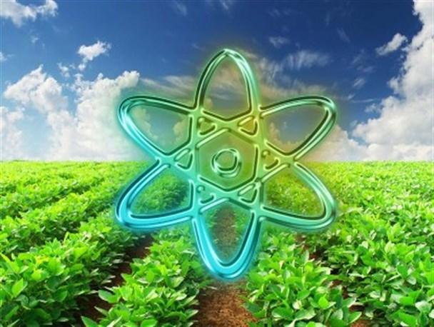 ۴ تاثیر مهم تکنولوژی هستهای در کشاورزی و تامین امنیت غذایی