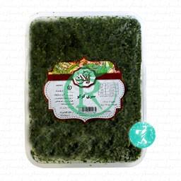 خرید اینترنتی سبزی آماده – فروشگاه اینترنتی بیار