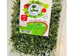 سبزی بسته بندی، سبزی خردشده و سبزی خشک ستال