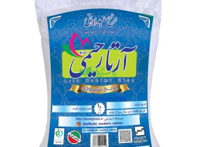 خرید و فروش انواع برنج ایرانی-آتا رحیمی