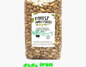فروشگاه ارگانیک ایران